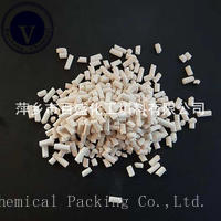 China factory direct sale Industrial Adsorbent for Sulphur BS-T305