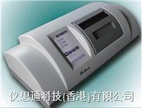 旋光儀 IP100