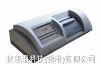 數字旋光儀 IP-digi600系列