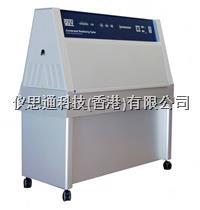 QUV紫外光加速老化試驗機 se型/spray型/basic型/cw型