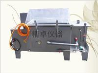 二氧化硫試驗箱F-SO2-750