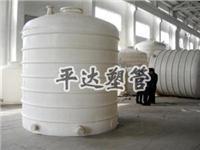 pp立式儲罐 0.1m3-100m3