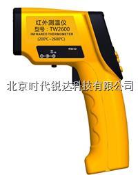 TW2600紅外線測溫儀(冶金專用型)