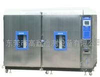 可程式高低温冲击试验箱 GX-3000-230LT