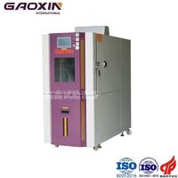 高低温湿度试验机 GX-3000