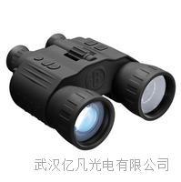 美國Bushnell博士能260501 4x50雙筒數碼紅外夜視儀 260501