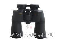 日本Nikon(尼康)ACULON閱野A211 12X50雙筒望遠鏡 A211 12X50