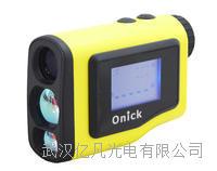 歐尼卡800AS雙屏顯示激光測距測高儀 800AS