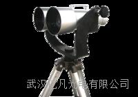 加拿大紐康軍用望遠鏡 紐康BIG EYE 20-40*100 BIG EYE 20-40*100
