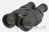 穩定防抖 觀測利器 日本佳能BINOCULARS 12×36IS III雙眼望遠鏡 12×36IS III