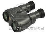 日本佳能 防水防抖 8x25IS雙筒望遠鏡 現貨供應 湖北一級代理 8x25IS