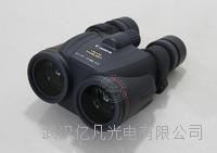 日本佳能防抖望遠鏡10x42LISWP 佳能望遠鏡中國總代理 10x42LISWP
