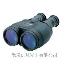 【日本進口】佳能穩像儀|佳能防抖望遠鏡15x50IS|佳能穩像儀 現貨供應 15x50IS|