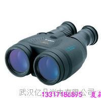 日本佳能望遠鏡15*50IS|佳能望遠鏡總代理 15*50IS