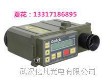 供應歐尼卡4000CI 遠距離激光測距儀 4000CI