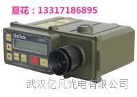 供應歐尼卡6000CI 歐尼卡6000米測距儀 6000CI