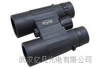 實用型-Onick EYESKY天眼係列8x42望遠鏡 天眼8x42