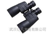 【武漢望遠鏡供應】Onick VISTAS極目係列12x50雙筒望遠鏡 Onick VISTAS12x50