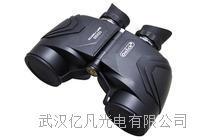 Onick歐尼卡望遠鏡|歐尼卡8510價格 8510