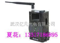 Onick(歐尼卡)AM-860野生動物紅外觸發相機(帶彩信功能) Onick(歐尼卡)AM-860