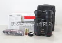 日本Canon佳能10x42LISWP雙筒望遠鏡防抖穩像儀