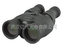 日本Canon(佳能)12x36ISIII雙筒望遠鏡防抖穩像儀
