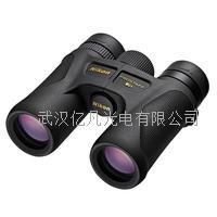 日本Nikon(尼康)PROSTAFF 7S 10x30雙筒望遠鏡原裝