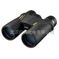 日本Nikon(尼康)MONARCH 5 12x42雙筒望遠鏡