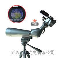 歐尼卡BD82ED電子抓拍係統單筒數碼拍照望遠鏡