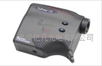 美國TruPulse圖柏斯升級版200L激光測距測高儀 圖帕斯中國總代理