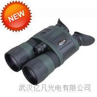 Onick(歐尼卡)NVG-B雙筒微光夜視儀