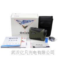 歐尼卡Onick1800L激光測距測速儀