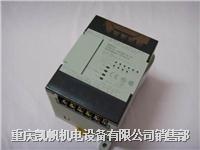 重庆欧姆龙PLC CPM1A-30CDT-A-V1