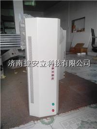 壁掛式空間消毒殺菌臭氧發生器