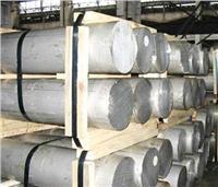 供应进口5056A铝合金 5056A铝棒 铝板5056A