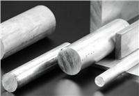 供應7075鋁板,7075-t6鋁棒,7075鋁合金,美鋁7075,7075 t6鋁板