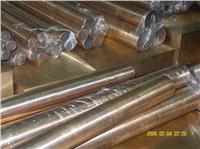 供應鈹銅 鈹鎳銅 鈹青銅 鈹鈷銅 鈹銅合金生產廠家 C17200 C17500 C17510