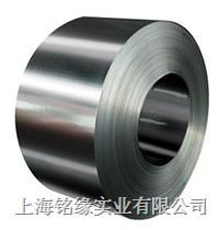 供應進口S55C彈簧鋼板 S55C彈簧鋼帶 S55C