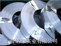 供應進口C60S彈簧鋼板 C60S彈簧鋼帶 C60S