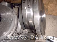 供應進口SAE1075彈簧鋼板1075彈簧鋼帶 SAE1075 1075