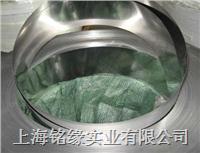供應進口SAE1064彈簧鋼板1064彈簧鋼帶 SAE1064 1064