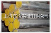 現貨批發雙相不銹鋼圓鋼   圓棒 S32760(F55) S32760(F55)