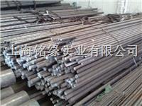 現貨批發不銹鋼圓棒 圓鋼 板材9CR18MO 9CR18MO