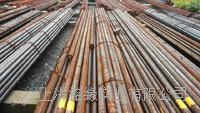 現貨批發T10A圓鋼 工具鋼材料 T8A鋼材 鋼板 T10A T8A