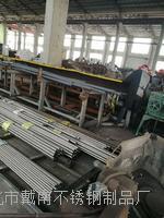 201材质 兴化不锈钢光圆生产厂家