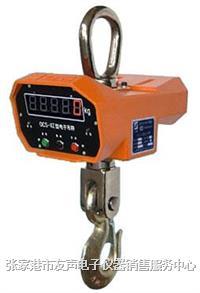 常熟電子秤 常熟電子秤 銷售電子秤維修 15250392158