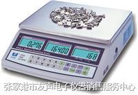 張家港聯貿電子秤,聯貿電子秤,地磅 聯貿電子秤,聯貿地磅
