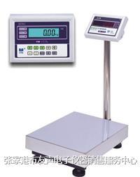 張家港聯貿電子秤,聯貿電子秤,地磅