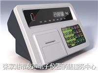 杭州頂松 DS822-A9,DS822-X3/X6,DS822-D3/D6 儀表  杭州頂松 DS822-A9,DS822-X3/X6,DS822-D3/D6 儀表