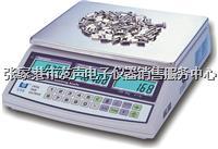 張家港電子秤,張家港電子秤維修 OCS-1000KG